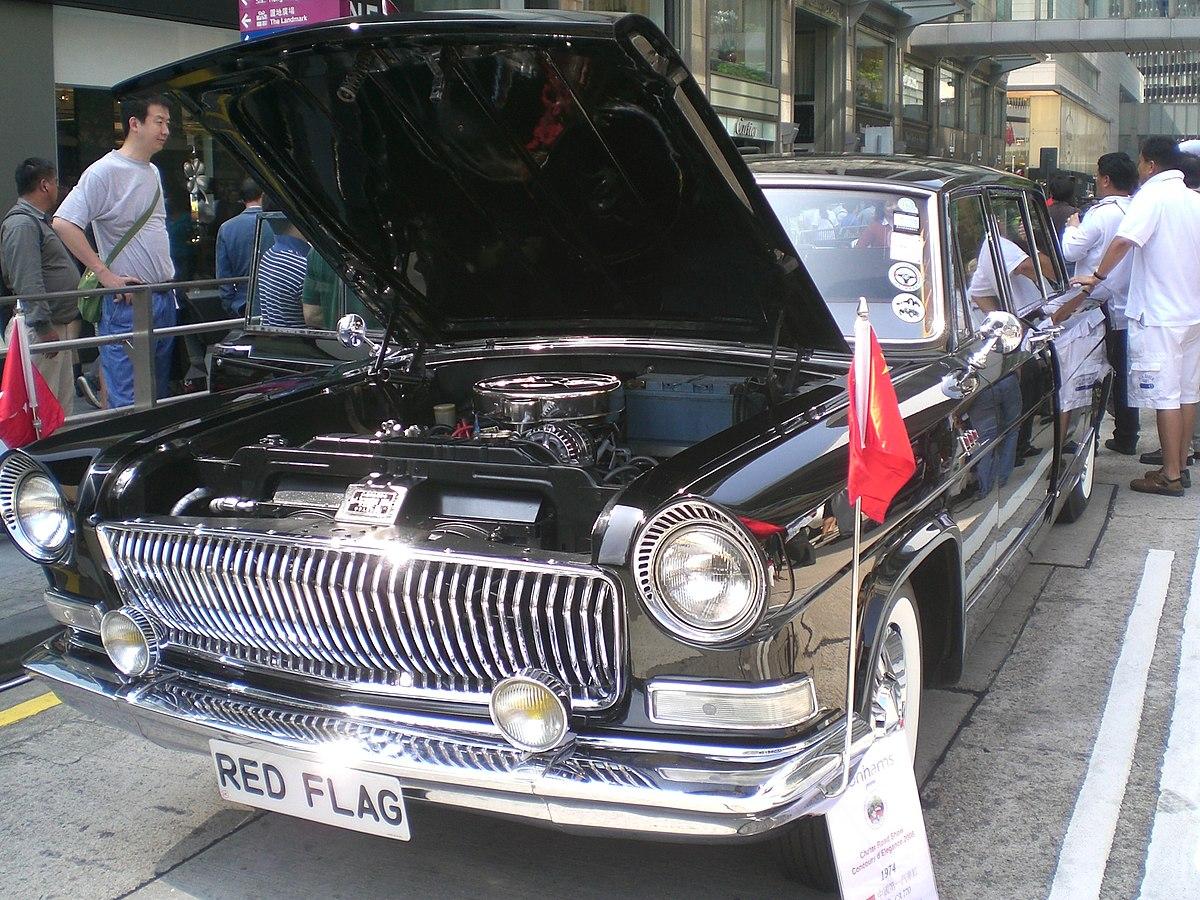 Classic Car Club Victoria Pty Ltd