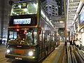 HK Central night Des Voeux Road KMB 109.jpg