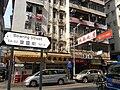 HK Jordan 寶靈街 Bowring Street near Kwun Chung Street.jpg