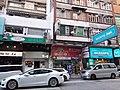 HK Kln City 九龍城 Kowloon City 福佬村道 Fuk Lo Tsun Road January 2021 SSG 32.jpg