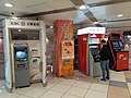 HK SSP 長沙灣 Cheung Sha Wan 發祥街 Fat Tseung Street 幸福商場 Fortune Shopping Centre night January 2020 SS2 ICBC HSB teller machines.jpg