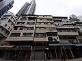 HK SYP 西營盤 Sai Ying Pun 皇后大道西 Queen's Road West facade October 2020 SS2 02.jpg