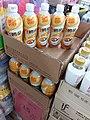 HK SYP 西營盤 Sai Ying Pun 第三街 Third Street U購Select超級市場 U-Select Store Supermarket goods 維他奶 Vitasoy Hong Kong Style Milktea plastic bottles August 2019 SSG 01.jpg