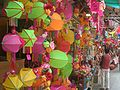 HK SYP Queen's Road West Mid-Autumn Festival Lanterns 01 Shop.JPG