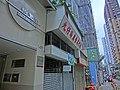 HK Sai Ying Pun 101 Third Street 宜豐閣 Yee Fung Court April 2013.JPG