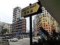 HK TKT 大角咀 Tai Kok Tsui 通州街 Tung Chau Street near 聚漁道 Chui Yu Road December 2020 SS2 17.jpg