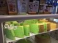 HK TSO 將軍澳 Tseung Kwan O PopCorn mall December 2018 SSG 03 斑蘭蛋糕 green Pandan cakes.jpg