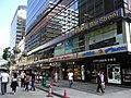 HK TST East Science Museum Path Bar Street Optical 88 shop City Chain Sept-2012.JPG