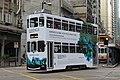 HK Tramways 175 at Western Market (20190127162127).jpg