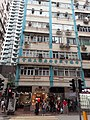 HK WC 灣仔 Wan Chai 皇后大道東 Queen's Road East May 2020 SS2 22.jpg