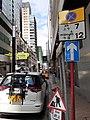 HK WC 灣仔 Wan Chai 謝菲道 Jaffe Road May 2020 SS2 06.jpg