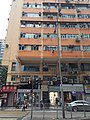 HK WC 灣仔 Wan Chai 駱克道 Lockhart Road 15pm September 2020 SS2 43.jpg
