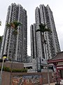 HK WTS 黃大仙 Wong Tai Sin 盈鳳里 Ying Fung Lane 鳳德公園 Fung Tak Park September 2021 SS2 15.jpg