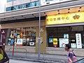 HK Wan Chai October 2018 SSG 34.jpg