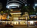 HK Wan Chai night Tai Yau Plaza 大有商場 exterior Fleming Road March 2016 DSC (6).JPG
