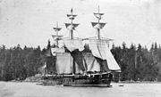 HMS Zealous with sails set