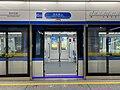 HZM6 CAA Xiangshan Campus Station PF1.jpg