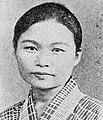 Hagiko Umezu (Trade unionists) 1933.jpg