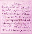 Haj-hassan-khan-shirkavand-11.jpg