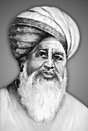 Haji Shariatullah - Image: Haji Shariatullah