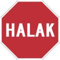Halakstop.png
