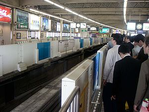 Hamamatsuchō Station - The Tokyo Monorail platforms, April 2005