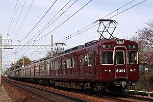Kandai-mae Station - Hankyu Railway