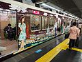 Hankyu train with art by Seizo Watase 8000 series 8032 car (33586573021).jpg