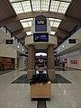 HarMar Mall interior, Roseville, Minnesota.jpg