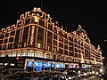 Harrods department store at night in November 2011.JPG