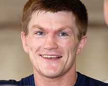 Hatton, Smile - 2008.jpg