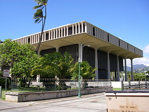 Hawaii State Legislature - Image: Hawaii state capitol from the south east