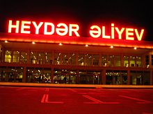 Heydar Aliyev International Airport. Domestic terminal at night.jpg