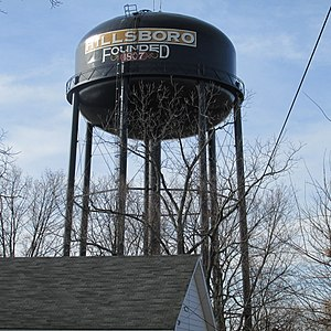 Hillsboro, Ohio - Oak Street Water Tower. Constructed 1962.