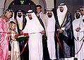 His Highness Dr. Sheikh Sultan Bin Mohammed al Qasimi and Brigitte Schenk.jpg