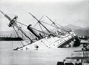 1906 Hong Kong typhoon - The HMS Phoenix, one of the many vessels that sank in the Hong Kong harbor.