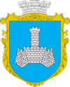 Coat of arms of Khmilnyk