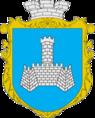 Hmilnyk city gerb.png