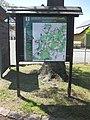 Hohenbocka, Dorfaue gegenüber Hausnr. 1, Wanderkarte OSL Wandergebiet Süd, 01.jpg