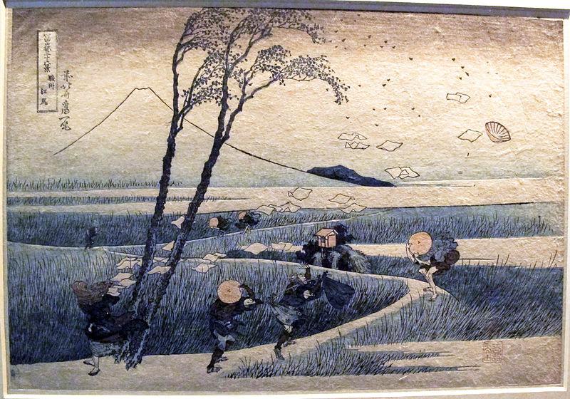 Fichier:Hokusai, trentasei vedute del monte fuji, eiri in provincia di suruga, 1830-32.JPG