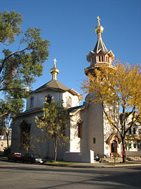 Holy Trinity Cathedral Chicago.jpg