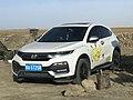 Honda XR-V facelift 002.jpg