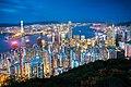 Hong Kong Night view from Victoria Peak.jpg
