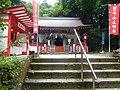 Hongu shrine in Torinoko Sansho shrine.jpg