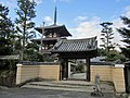 Horinji (Ikaruga).jpg