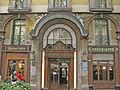 Hotel Oriente, façana.jpg