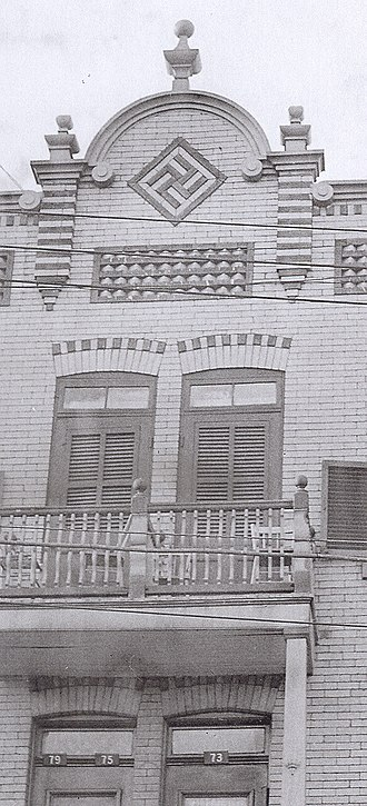 Western use of the swastika in the early 20th century - 73 Troy Street in Verdun, Montreal