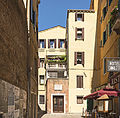 House of Canaletto, Venice.jpg