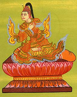 Htibyuhsaung Medaw