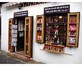 Hungarian Store.jpg